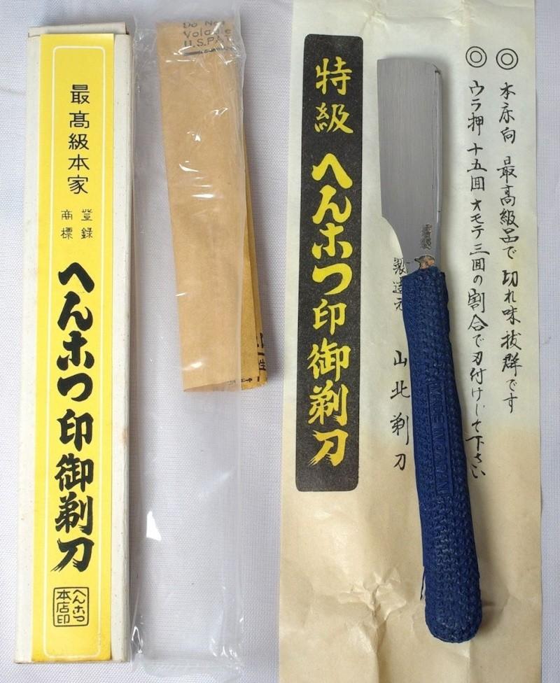 Comment preparer un kamisori - Page 2 Henkot13