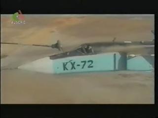 الطائرة المقاتلة المتعددة المهام السو-24  (SU – 24 (Sukhoi Vlcsna10