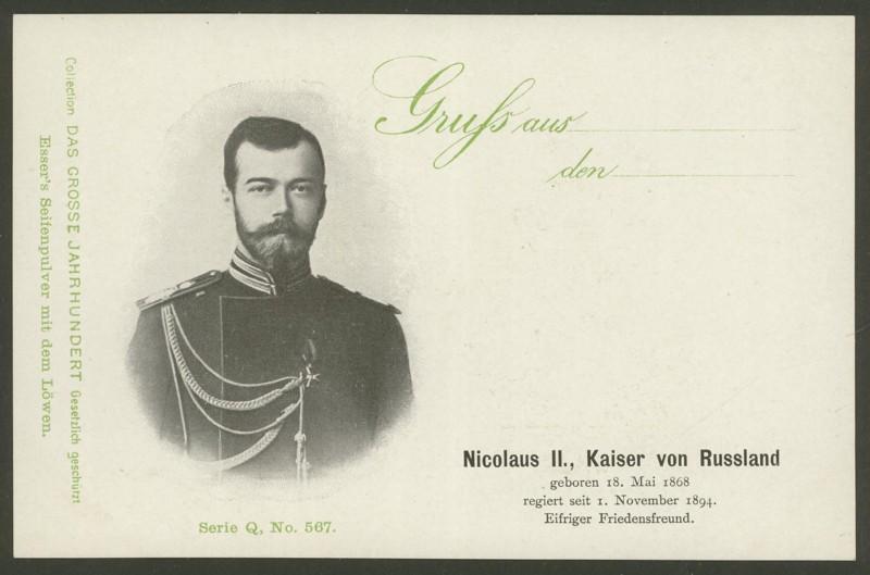 Sammlung Persönlichkeiten des 19. Jahrhunderts Nikola10