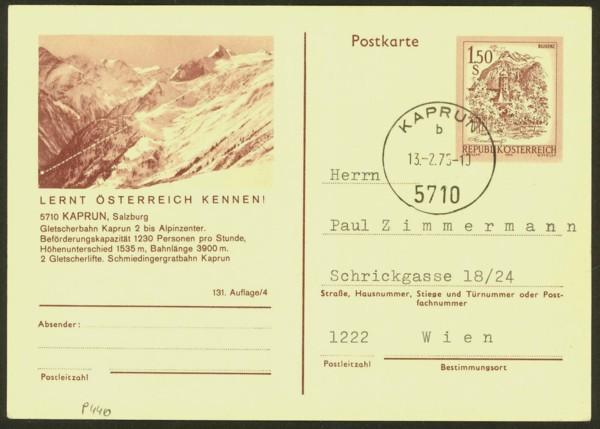 """schönes - Ganzsachen mit Wertstempel """"Schönes Österreich"""" P_440_12"""