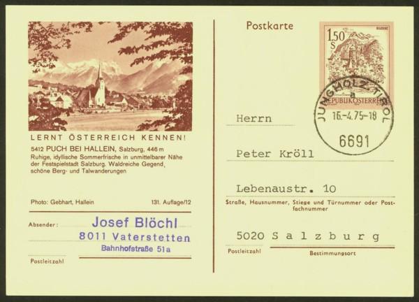 """schönes - Ganzsachen mit Wertstempel """"Schönes Österreich"""" P_440_14"""