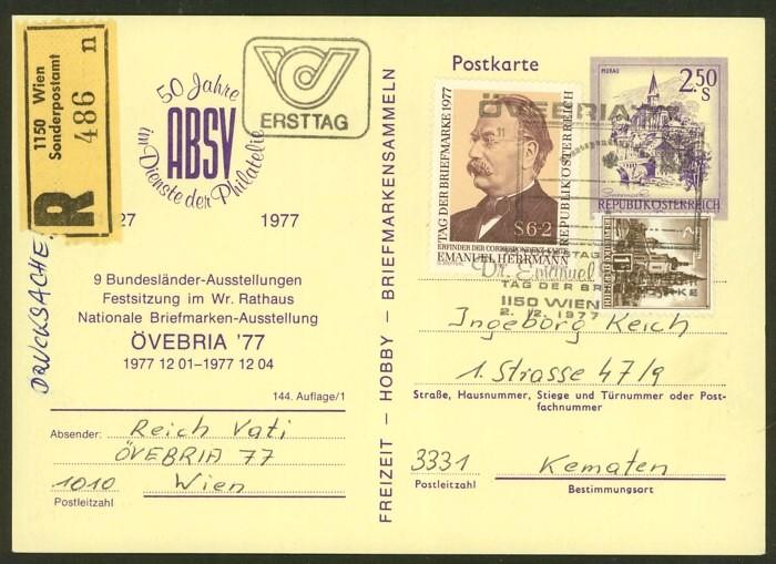 """schönes - Ganzsachen mit Wertstempel """"Schönes Österreich"""" P_446_50"""