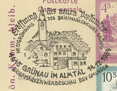 """Wertstempel """"Schönes Österreich"""" - Zudrucke auf Ganzsachen P_449_19"""