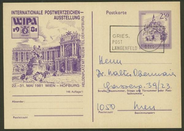 """schönes - Ganzsachen mit Wertstempel """"Schönes Österreich"""" P_451_16"""