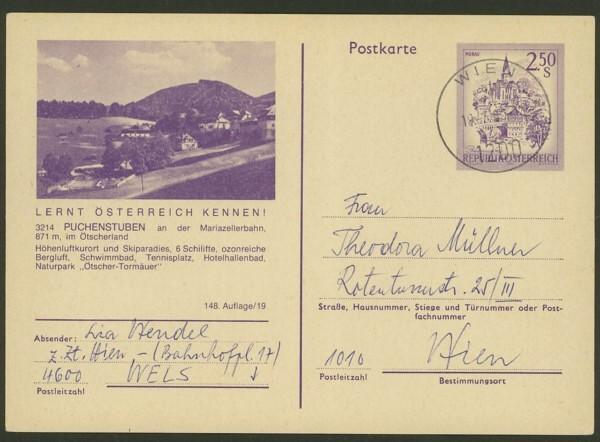 """schönes - Ganzsachen mit Wertstempel """"Schönes Österreich"""" P_451_18"""