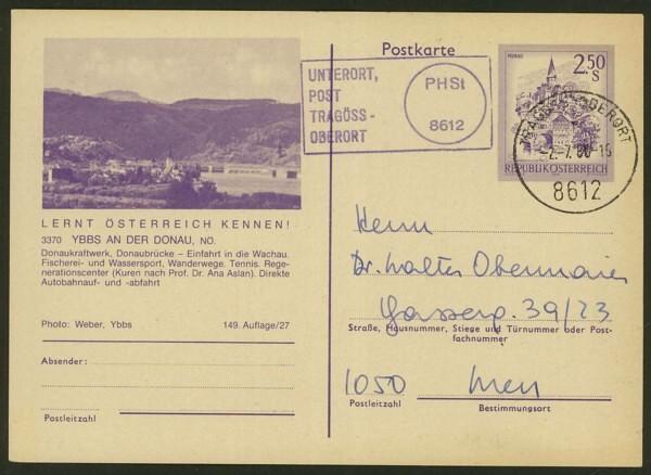 """schönes - Ganzsachen mit Wertstempel """"Schönes Österreich"""" P_451_26"""