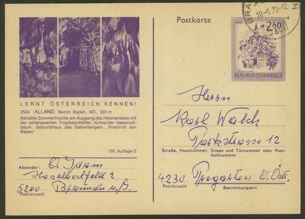 """schönes - Ganzsachen mit Wertstempel """"Schönes Österreich"""" P_451_30"""