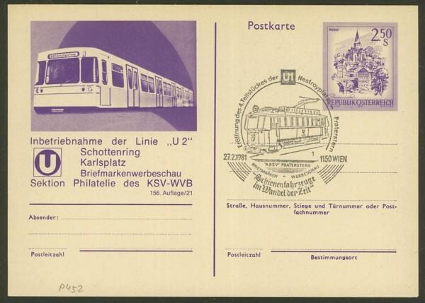 """schönes - Ganzsachen mit Wertstempel """"Schönes Österreich"""" P_452_14"""