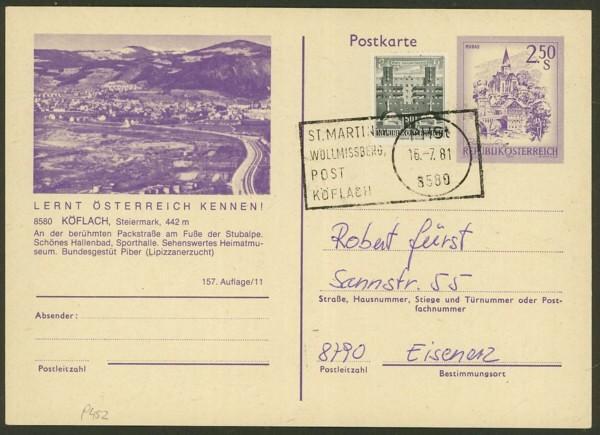 """Ganzsachen mit Wertstempel """"Schönes Österreich"""" - Seite 2 P_452_18"""