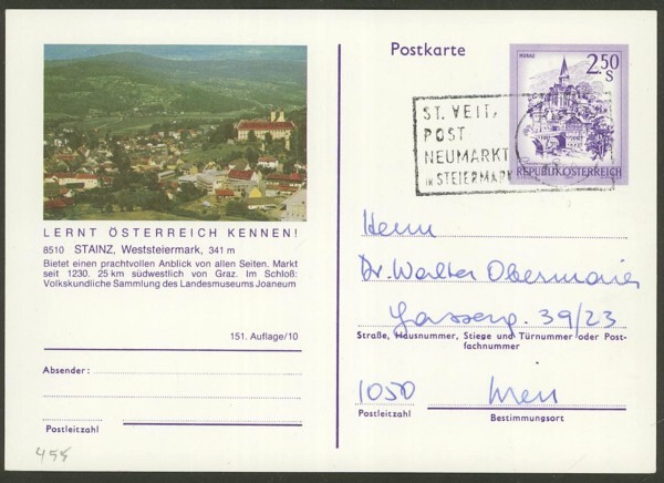 """schönes - Ganzsachen mit Wertstempel """"Schönes Österreich"""" P_455_12"""