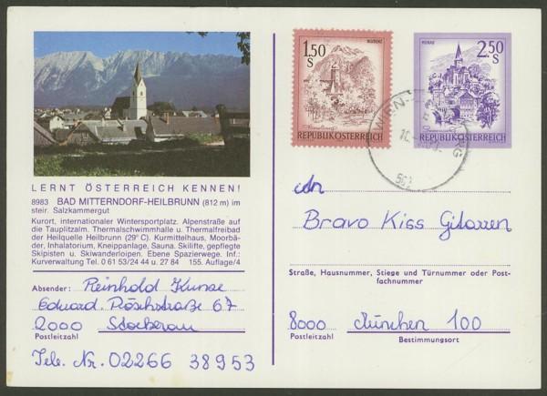 """schönes - Ganzsachen mit Wertstempel """"Schönes Österreich"""" P_456_12"""