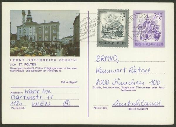 """Ganzsachen mit Wertstempel """"Schönes Österreich"""" - Seite 2 P_456_20"""
