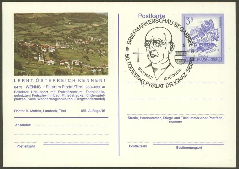 """Ganzsachen mit Wertstempel """"Schönes Österreich"""" - Seite 2 P_461_33"""