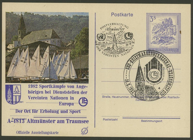 """Wertstempel """"Schönes Österreich"""" - Zudrucke auf Ganzsachen P_463_12"""