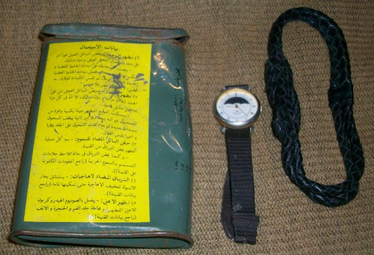 Iraqi Personal Items and Equipment 00523