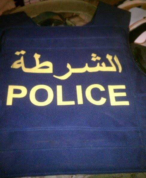 Iraqi Police Body Armor 10002710