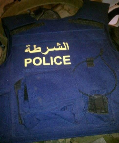 Iraqi Police Body Armor 19644110