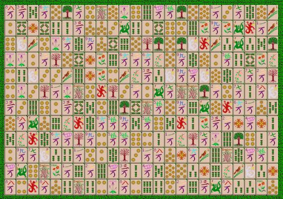 Collections étranges - Page 3 Shisen10