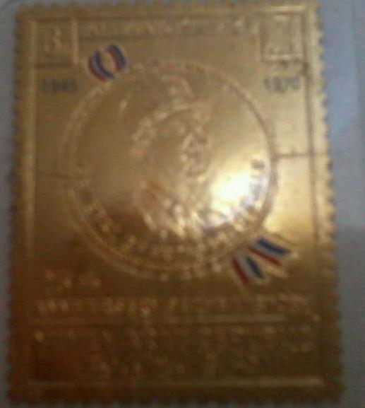 Informationen zu dieser Briefmarke  Img-2010