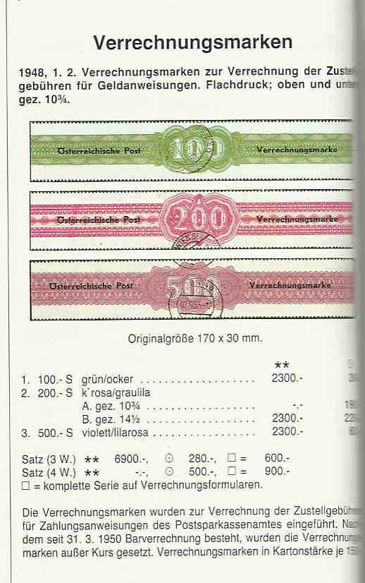 Verrechnungsmarken Österreich 1948 Verech10
