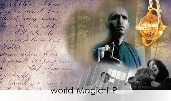 World Magic HP Dfhfgh10