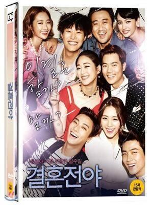 [05.05.14] Le film 'MARRIAGE BLUE' sortira en DVD le... 10173610