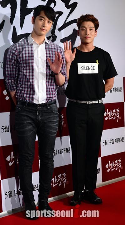 [18.05.14] [PICS] Chansung présent à la Première du film 'Obsessed' 1100