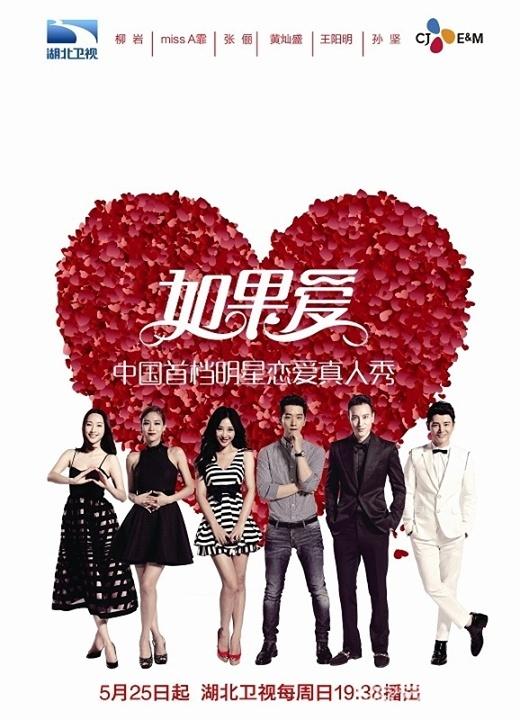 [05.05.14] [PICS OFFICIELLES] If You Love - Chansung & Nichkhun 191