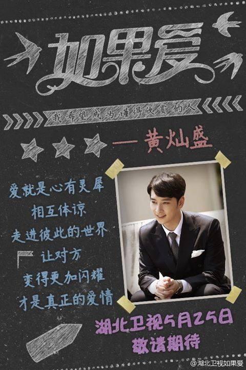 [05.05.14] [PICS OFFICIELLES] If You Love - Chansung & Nichkhun 197