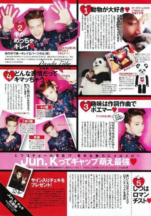 [05.05.14] [PICS] Jun.K pour le magazine Popteen 292
