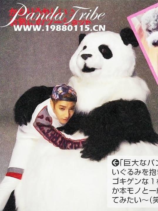 [05.05.14] [PICS] Jun.K pour le magazine Popteen 387