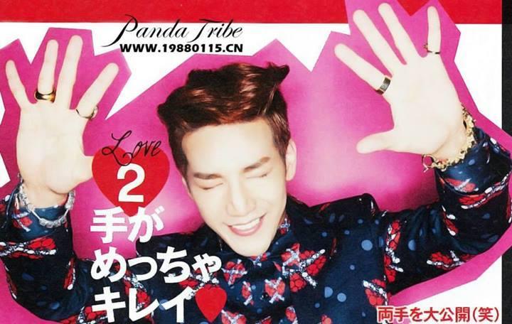 [05.05.14] [PICS] Jun.K pour le magazine Popteen 573