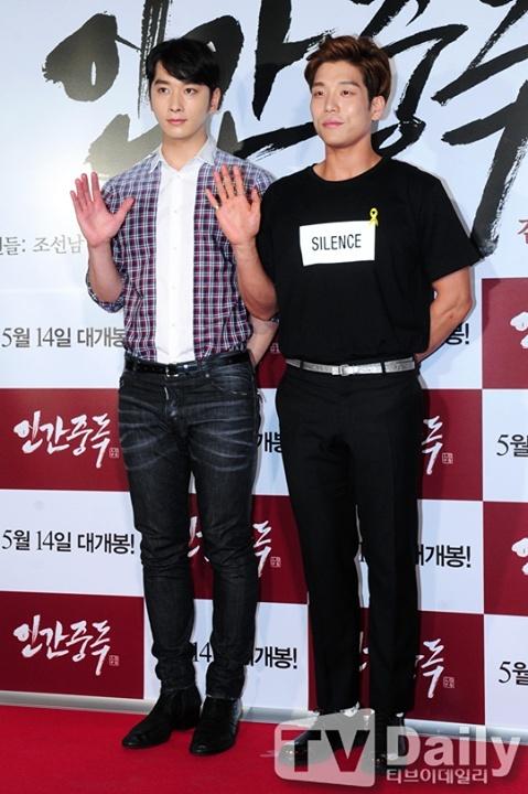 [18.05.14] [PICS] Chansung présent à la Première du film 'Obsessed' 670