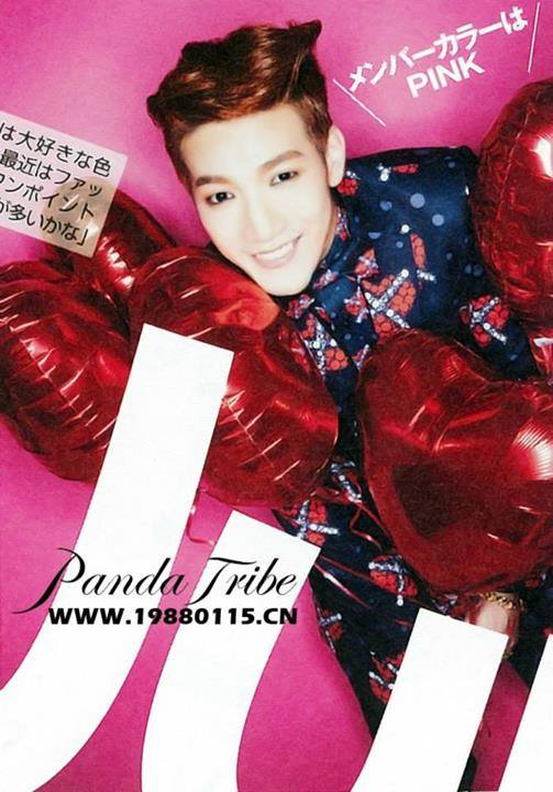 [05.05.14] [PICS] Jun.K pour le magazine Popteen 759