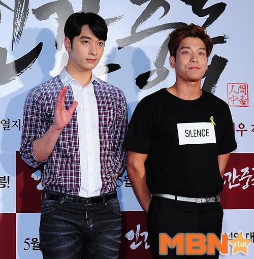 [18.05.14] [PICS] Chansung présent à la Première du film 'Obsessed' 763