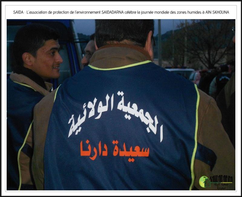 Célébration de la journée mondiale des zones humides Ain Skhouna Dscn0012