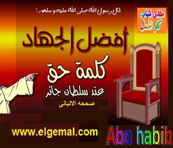 فيلم فارس المنابر الشيخ كشك 110010