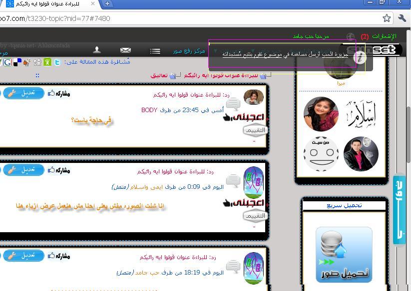 موقع صن سيت يهنىء الامة الاسلامية بحلول شهر رمضان Ououso10