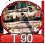 تي 90