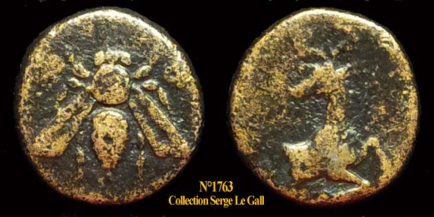 Petit bronze d'Ephèse ... 1763bi10