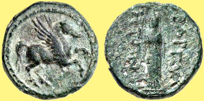 Bronze grec à identifier n°4 Bargyl10