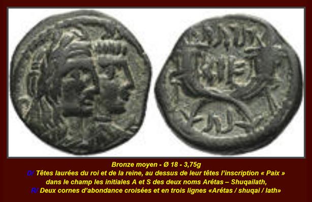 Nabatéennes à confirmer Bronze11
