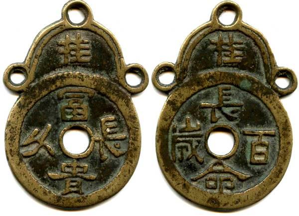 Amulette Chinoise Chco4910
