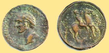 Médaillon décoratif d'Antonin le Pieux ... Faux_a10