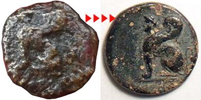 Petit bronze grec à identifier n°7 Sphinx11