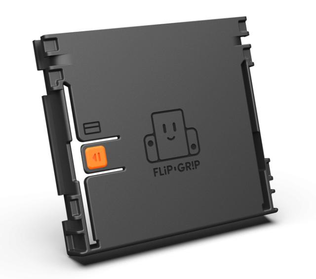 Flip Grip : jouer en tate sur Switch 8e2c2f10