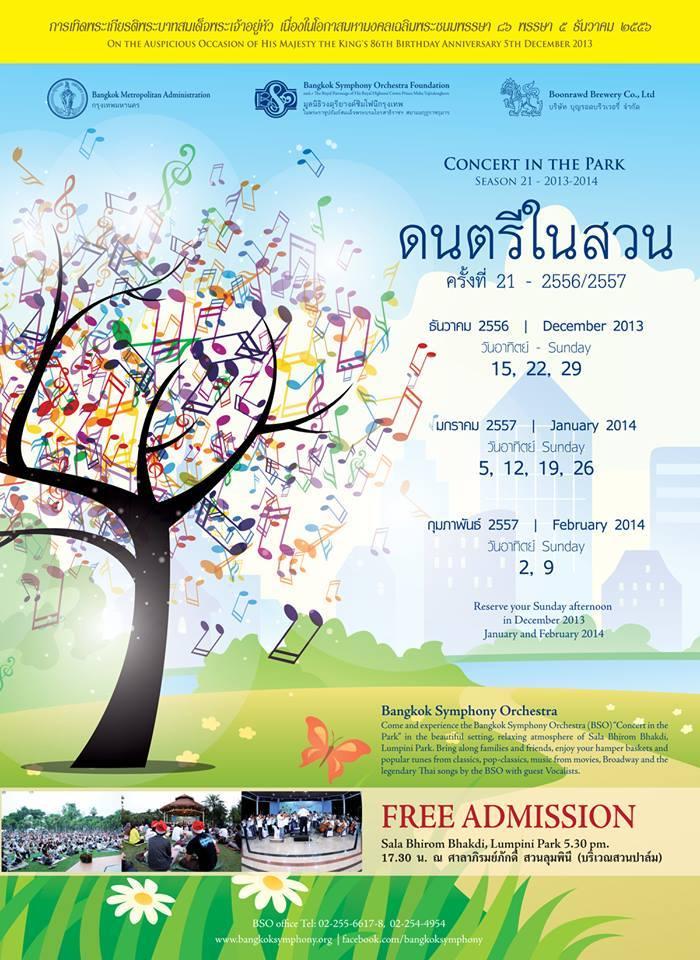 Bangkok aujourd'hui - Page 10 13831110