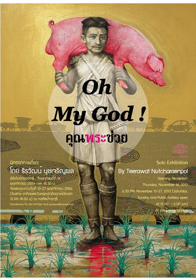 Bangkok aujourd'hui - Page 11 13835010