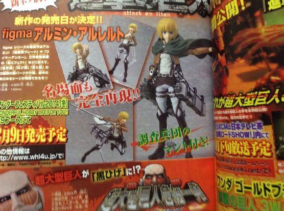 """[News générale] Figurines Shingeki no Kyojin """"L'attaque des Titans"""" - Page 3 Figma10"""
