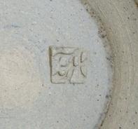 Jamie & Dodie Herschel, Cripplesease Pottery 1986-03 39474511